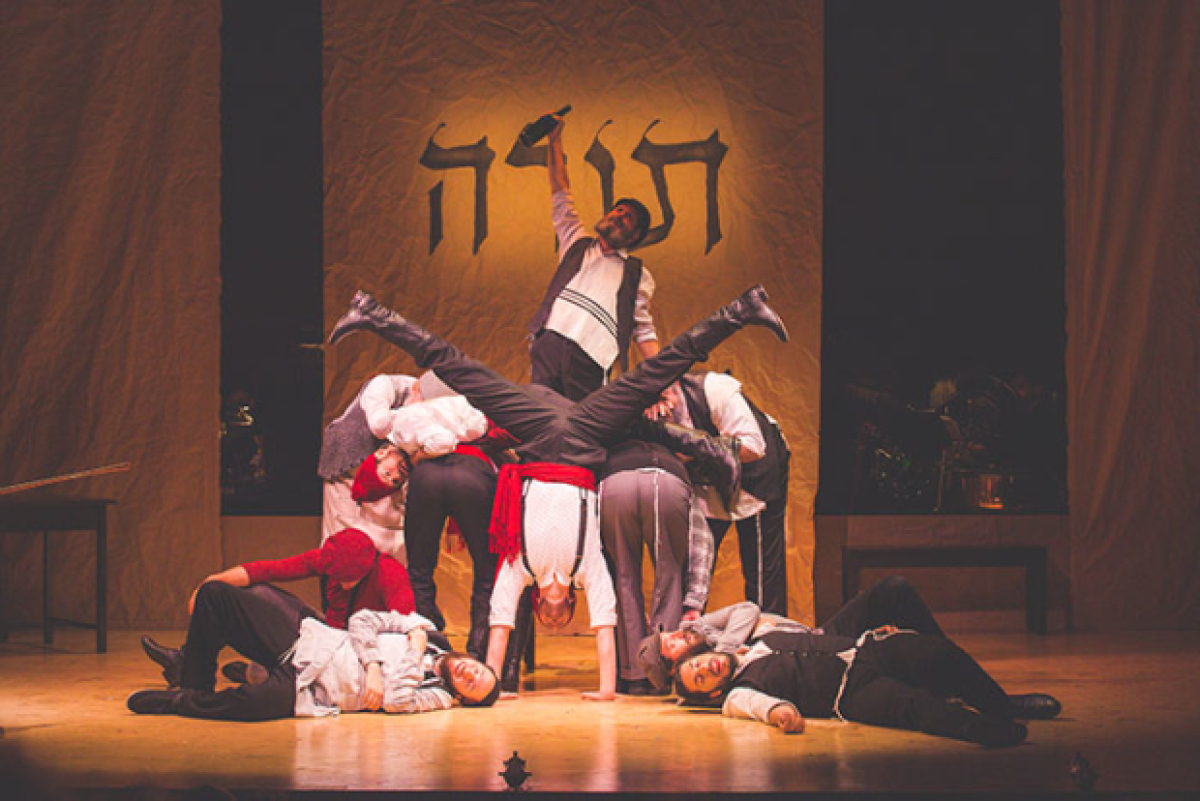 Yiddish Fiddler Revival to Close in January | TheaterMania