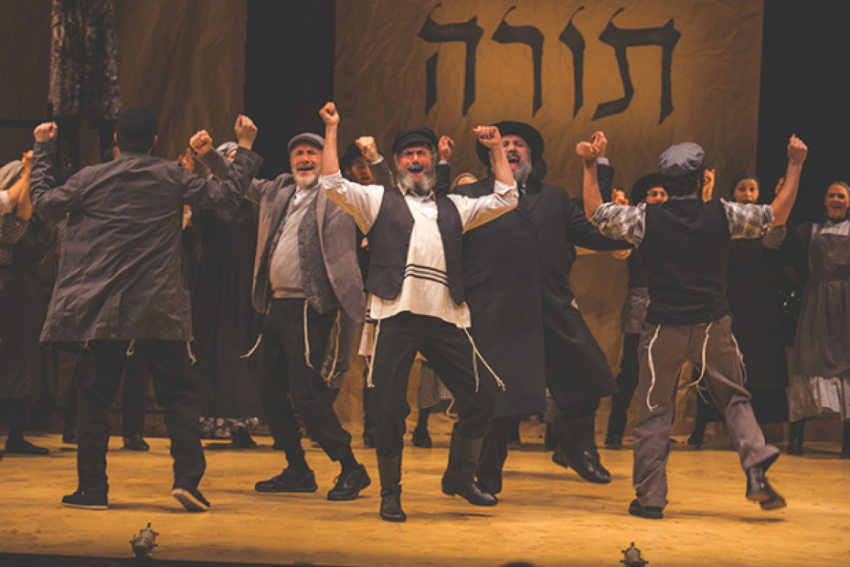 Yiddish Fiddler On The Roof Announces An Off Broadway