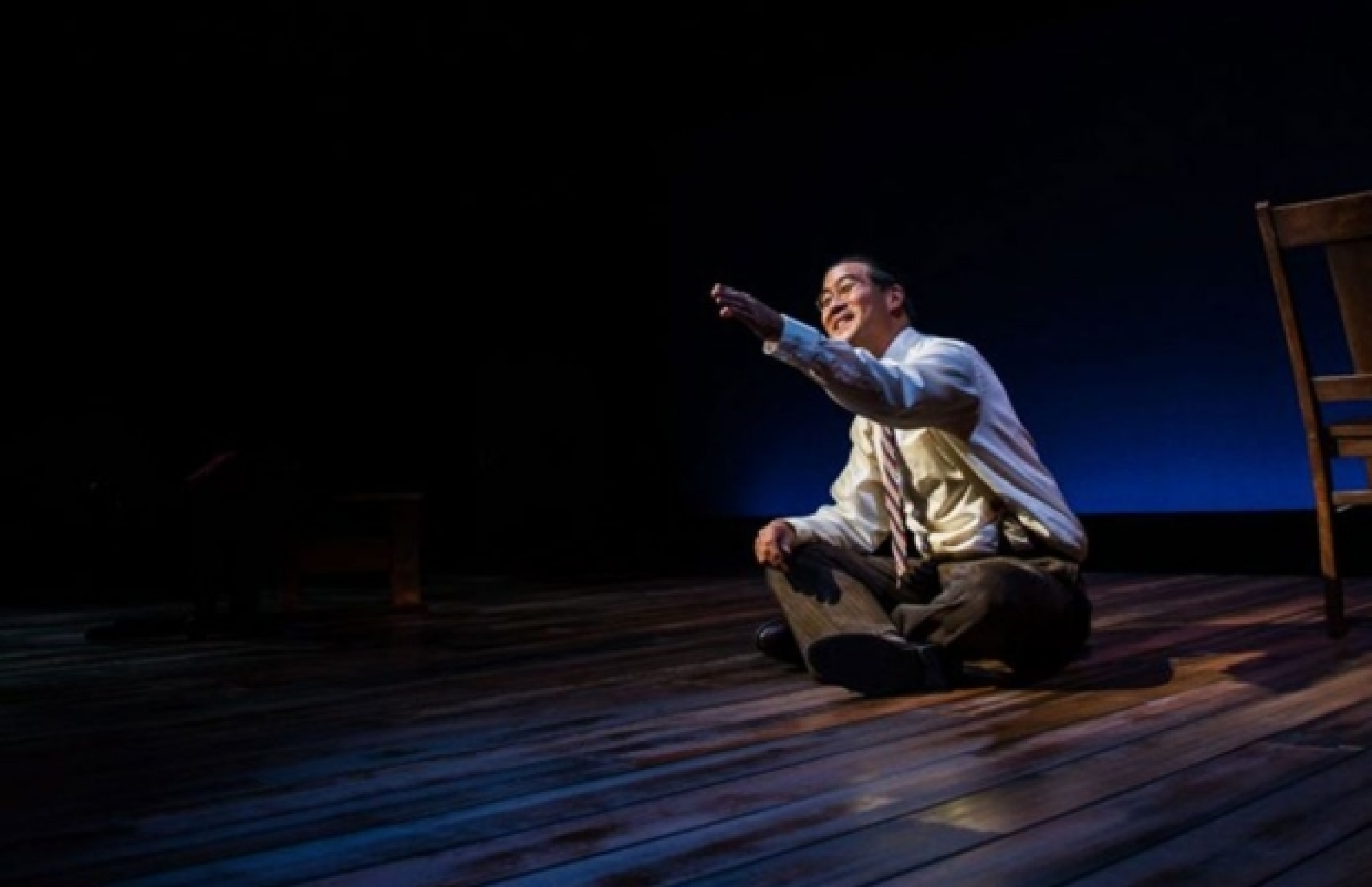 Hold These Truths | TheaterMania